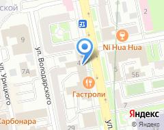 Компания Приоритет Урал на карте города