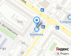 Компания Парнас-Урал на карте города