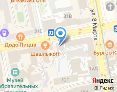 Компания Копирай-Т на карте города