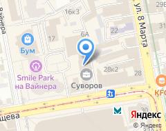 Компания Стратегия на карте города