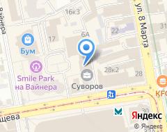 Компания Amopro Consulting на карте города