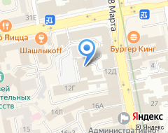 Компания Global Group на карте города