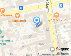 Компания Урал Бизнес Консалтинг на карте города