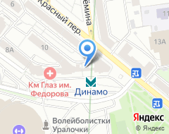 Компания REPUBLIC. Bar & Restaurant на карте города