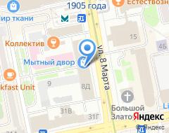 Компания Демидовские автошколы на карте города