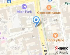 Компания Росфинансис на карте города