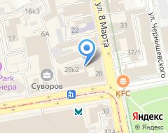 Компания Карьера+ на карте города