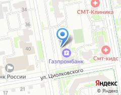Компания Туристический Дисконт Центр на карте города