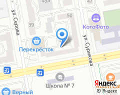 Компания Смирнов и Партнеры на карте города