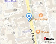 Компания Космос на карте города