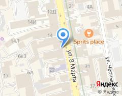 Компания АЛЛИГАТОР на карте города