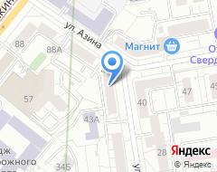 Компания Педагогика на карте города