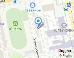 Компания Университетский на карте города