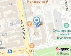 Компания Ломбард Ювелирный на карте города