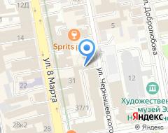 Компания Языков и Партнеры на карте города