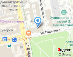 Компания Тихая минутка на карте города