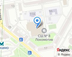 Компания Локомотив на карте города