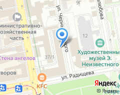 Компания БыстроТур на карте города