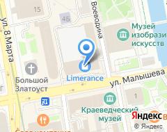 Компания КПМГ аудиторская фирма на карте города