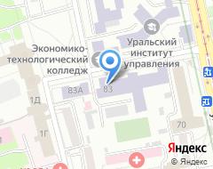 Компания Уральский институт развития бизнеса на карте города