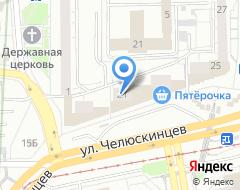 Компания Золотой сеть ломбардов на карте города
