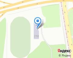 Компания СДЮШОР по самбо на карте города