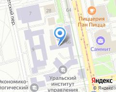 Компания Уральский институт на карте города