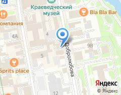 Компания Альфа на карте города