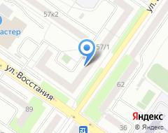 Компания Помощник потребителей на карте города