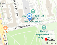 Компания Урал-Рецепт М на карте города
