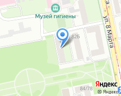 Компания Центр тестирования по русскому языку как иностранному граждан зарубежных стран на карте города
