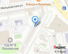 Компания Уральский колледж бизнеса управления и технологии красоты на карте города