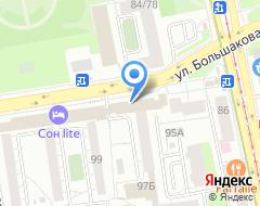 Компания МИР на карте города