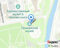 Компания Государственный центр современного искусства на карте города