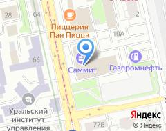Компания Лингво Форум на карте города