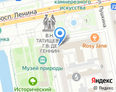Компания СтатуС де макС на карте города