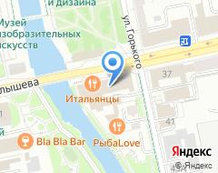 Компания Екатеринбург Тревел и Бизнес на карте города