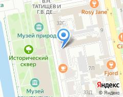 Компания SUNDAY ROCK на карте города