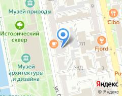 Компания Евразийский научно-исследовательский центр сравнительного и международного финансового права на карте города
