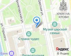 Компания Волшебный фонарь на карте города