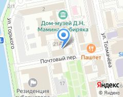 Компания Литосфера на карте города