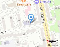 Компания ИМС на карте города