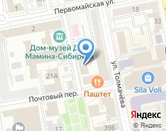Компания Одиннадцать на карте города
