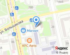 Компания Есть работа! на карте города