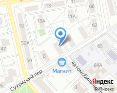Компания BeSure! страховой брокер на карте города