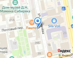 Компания Адвокатский кабинет Шишова Д.Г на карте города