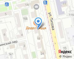 Компания Удобные деньги на карте города