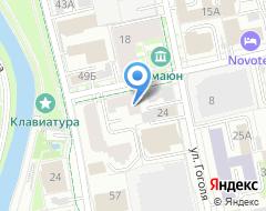 Компания Я на карте города