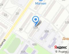 Компания Алир на карте города