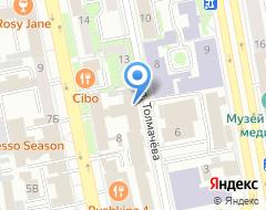 Компания НИИ охраны труда на карте города